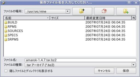 Firefoxファイル選択窓(ui.allow_platform_file_picker:false)