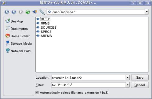Fxファイル選択窓(KDE風味)